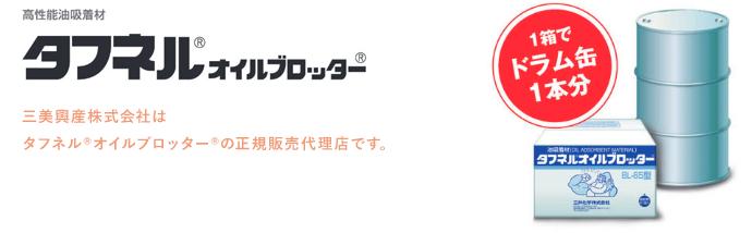 business_kougai1