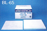 business_kougai_BL-65