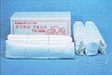 business_kougai_TF-200